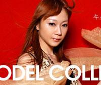 【無修正】Model Collection select…87 スペシャル リオ