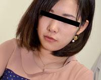 天然むすめ 素人AV面接~美乳自慢の私が初めての生ハメ中だし~ 植田陽子 22歳
