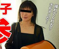 スケベ椅子持参でがんばる四十路熟女の宅配ソープ 小林沙希 42歳