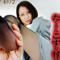 上司の脚にすがりついた午後 スーツ姿の女上司真宮寺彩乃