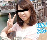 【無修正】天然むすめ 女子校生の放課後限定アルバイト 松下ユイ