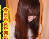 餌食牝 森永香恵