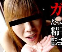 ごっくんする人妻たち53 ~連続ごっくん!ずっ~と昇天する熟女~ 高橋明菜