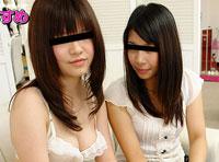 【無修正】天然むすめ おんな友達といっしょ ~一緒だから3Pもたのすぃ~ 小倉りえ 酒井杏菜