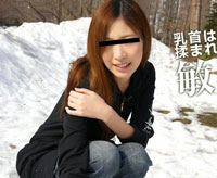 【無修正】天然むすめ 真冬のビキニはいかがですか 秋吉みなみ 21歳