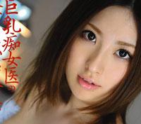 【エロ動画】巨乳痴女医の癒らしぃ治療法 月城ルネ