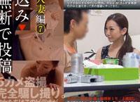 【エロ動画】本気(マジ)口説き 人妻編 7 ナンパ→連れ込み→SEX盗撮→無断で投稿