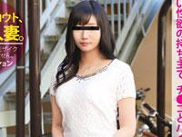 【エロ動画】完全シロウト、応募人妻。 木村栄子