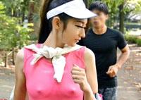 【H動画】ノーブラでジョギングするプチ露出巨乳妻に誘惑された僕は… 音羽レオン 青葉優香 青山梨子