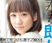 【エロ動画】美少女即ハメ白書 14