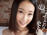 【エロ動画】ω34! おとなしそうな雰囲気で特濃性交 !! 史上最高のクビレと美巨尻 !! 摘津蜜 (20歳)