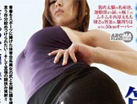 【エロ動画】元アスリートの筋肉太腿フェロモン エロごっつい太腿に挟まれながら昇天してみませんか? 西木美羽 中森玲子 冬月ありさ