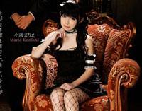 【エロ動画】吸精鬼~Tale of a Sweet Vampire~小西まりえ