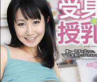【エロ動画】完全受身授乳