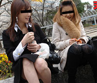 【モロ動画】天然むすめ おんな友達と一緒 ~色白の先輩と微乳の後輩、2人まとめて食っちゃいました~ 早川さよ&佐々木奈菜