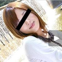 天然むすめ 素人AV面接 ~友達の彼女が面接に来た背徳姦~ 藤田まみ