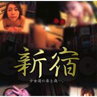 【無修正】新宿 少女達の昼と夜…。 3 みあ&さわき