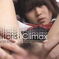 CLITORIS CLIMAX~女優多数