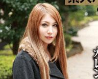 【エロ動画】出会い系サイトで知り合った素人ハーフ娘 カレン(18才) 上原花恋