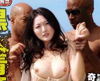 【エロ動画】黒人初解禁 黒人青姦 竹内紗里奈28歳 白昼に犯される奇跡のエロボディ