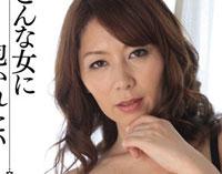【エロ動画】こんな女に抱かれたい 翔田千里