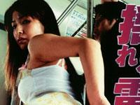 【エロ動画】揺れる電車の中で 若妻の焦らされた秘肉 南波杏 北川明花