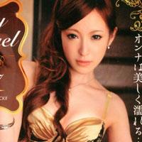 【無修正】スカイエンジェル Vol.137 :白咲舞