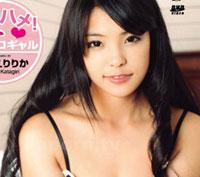 【無修正】S Model DV 07 ~ニコニコギャル生ハメ!~ : 片桐えりりか