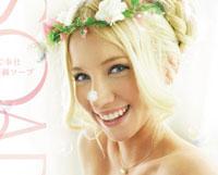 【エロ動画】SOAP 世界で一番かわいい北欧美少女 キアラ・沙耶香・キンスキー