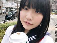 【エロ動画】女子校生はマーメイド ぶっかけごっくん中出し バカップル3 芦田知子