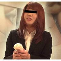 【無修正】オナホ販売員の実技演習販売 前本諒子