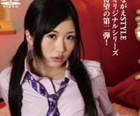 【エロ動画】猥褻教師 教え子にTバック2 大槻ひびき 野中あんり