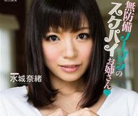 【無修正】キャットウォーク ポイズン 105 無防備ノーブラのスケパイお姉さん♥ : 水城奈緒