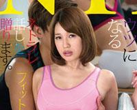 【エロ動画】ネトラレーゼ 妻をフィットネスクラブで寝盗られた話し 本田莉子