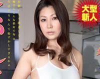 【エロ動画】超本格官能近親エロ絵巻 はいれぐ義姉さん 新崎雛子