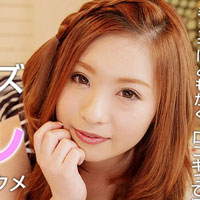 【無修正】可愛すぎるミクロアイドルと生姦 中川美香