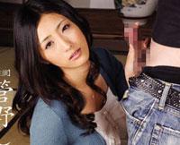 【エロ動画】義姉のスケベな淫穴 管野しずか