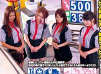 【エロ動画】レギュラー1リットル500円!!ハーレムガソリンスタンド