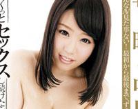 【エロ動画】朝から晩まで中出しセックス 9 浜崎真緒