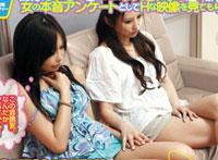 【エロ動画】密室同性愛誘導 素人娘がレズビアンと2人っきりでAV鑑賞