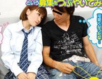 【エロ動画】近親相姦!!兄が思春期の妹と2人っきりでAV鑑賞