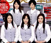 【エロ動画】NO.1美女軍団 銀行強盗事件 中出し50連発 8周年記念作品