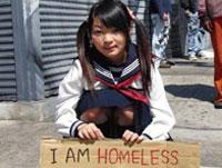 【エロ動画】世界のホームレス LAのスラム街で見つけたメガチン浮浪者と140cmロ●ータ娘が中出しセックス