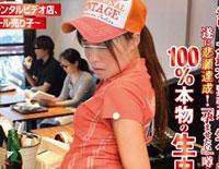 【エロ動画】接客中に顔を紅潮させながら感じまくるバイト娘 5 中出しSP ~ハンバーガー屋、レンタルビデオ店、和食小料理店、ビール売り子~