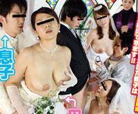 【エロ動画】美人ママ近親相姦ウエディング