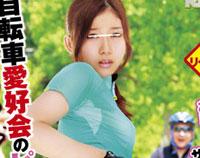 【エロ動画】自転車愛好会のピチピチ桃尻女子大生がお尻穴あきサイクルウェアで羞恥サイクリング