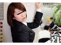 【エロ動画】愛人関係の女子社員と仕事中に会社の死角でSEX