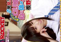 【エロ動画】超かわいいロリ娘と父親の心と体が入れ替わり 板野有紀