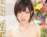 【エロ動画】小倉ゆず 中出し超高級ソープ嬢