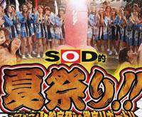 【エロ動画】SOD的 夏祭り!! 幻の奇祭、珍宝祭りを徹底リポート!!